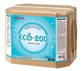 リンレイ ECO-200