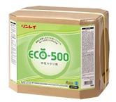 リンレイ ECO-500