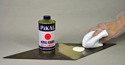 乳化性液状金属磨き ピカール