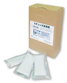 パシカ ステンレス用水あか洗浄剤 ステンピカP 40g×25包入り
