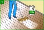 ニュートラコート住宅用 ワックス塗布作業1