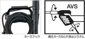 ケルヒャー 業務用冷水高圧洗浄機 HD4/8Pは機能的