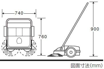 ロードスイーパーターボ770/寸法