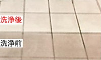 石質系床の洗浄/スイショウ 速撃洗浄