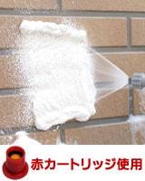 グロリア 蓄圧式泡洗浄器 FM10/赤フィルター使用使用