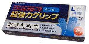 ニトリルIGAブルー ゴム手袋