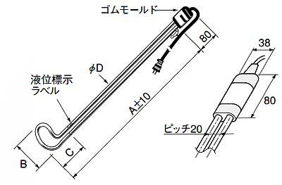 八光 投込型ヒーター