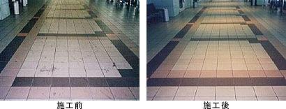 ミヤキ アクロン/阪神競馬場 ホール通路の洗浄