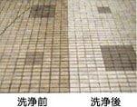 アルクリーナー/磁器タイルの洗浄比較