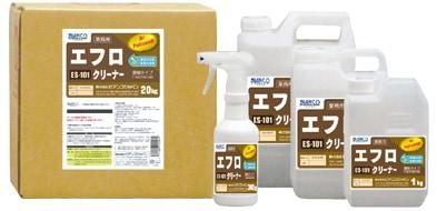 ビアンコジャパン エフロクリーナー/サイズは4種類