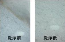 紺商 エフロクラッシュを十和田石に使用