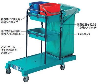 TTS スーパーカートB 山崎産業