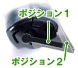 180度回転するハンドル/ウンガー エルゴテック ニンジャスクイジー