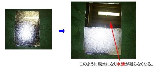 ガラスポリッシュプロクラフトで維持管理