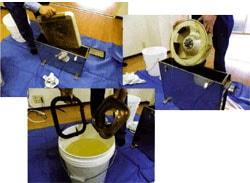 横浜油脂/アルミレンジフィルター洗浄システムセット使用方法1