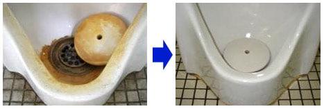便器の目皿に固着した尿石・取り柄配管内の尿石除去/パワーグレイズ