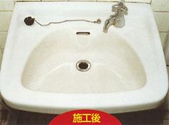 トイレコートシステム/中古衛生陶器のツヤをよみがえらせる/施工後