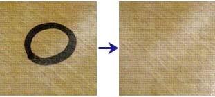 ガラス系耐久コート剤 落書きテスト