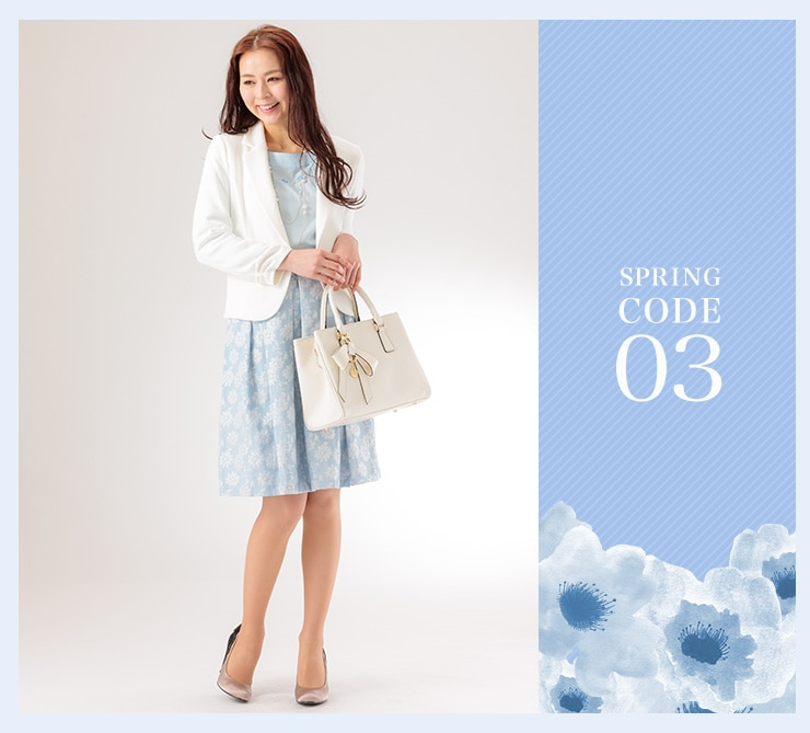 SPRING COODINATE 03