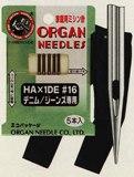 オルガン針 HA×1DE