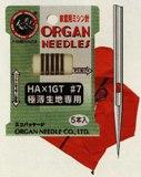 オルガン針 HA×1GT
