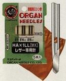 オルガン針 HA×1LL