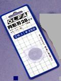 ロータリーカッター替刃(28mm)