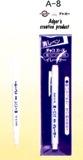 アドガー チャコエース:紫・ピンク専用イレーサー