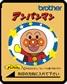 ブラザー 刺しゅうカード(アンパンマン)