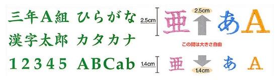 ブラザー 刺しゅうカード(漢字)