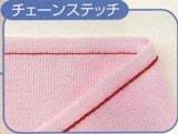 カバーステッチ 縫い目1