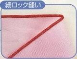 ロックミシン 縫い目4