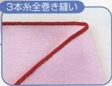 ロックミシン 縫い目3
