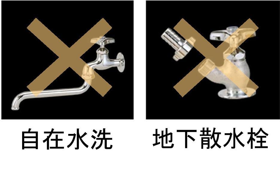 3分岐蛇口ニップル(ブラック・黒)が取りつかない蛇口タイプ