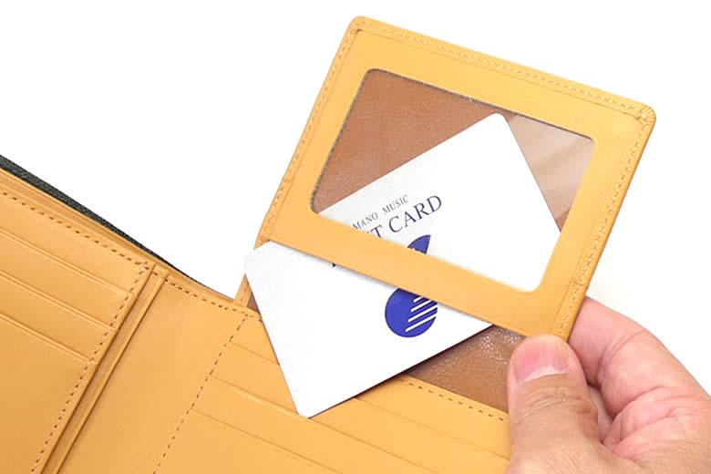 社員証などに便利な透明セル窓ポケット