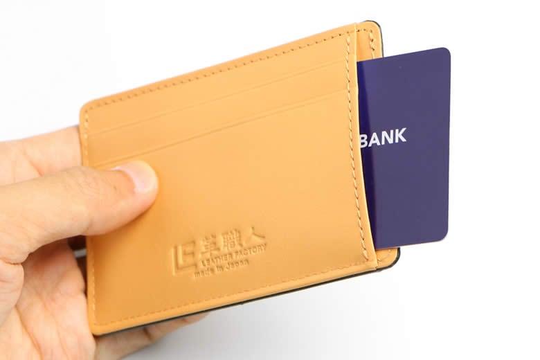カード段の右から入るポケット