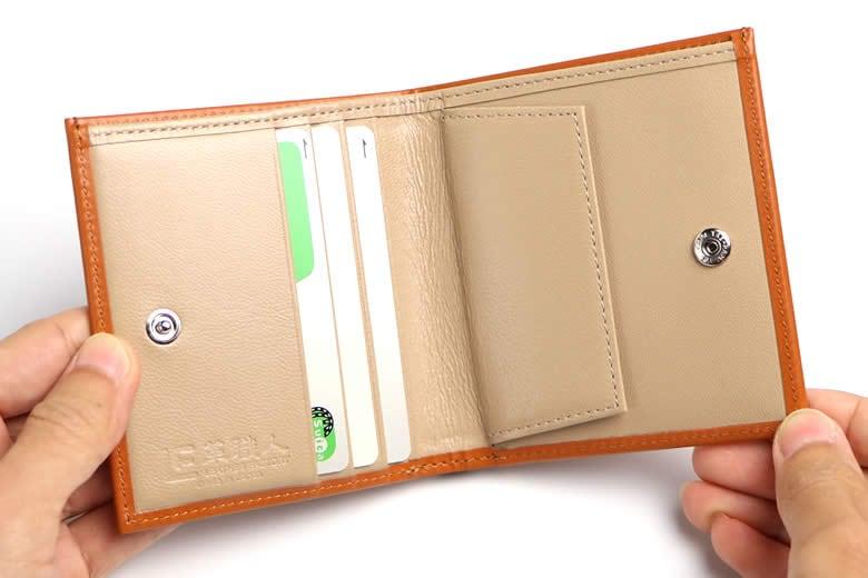 3つのカード段