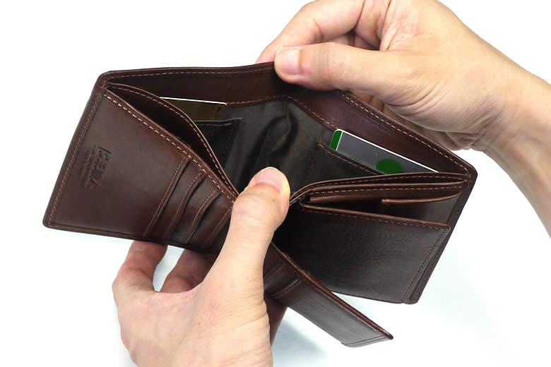 大きめカード用収納ポケット