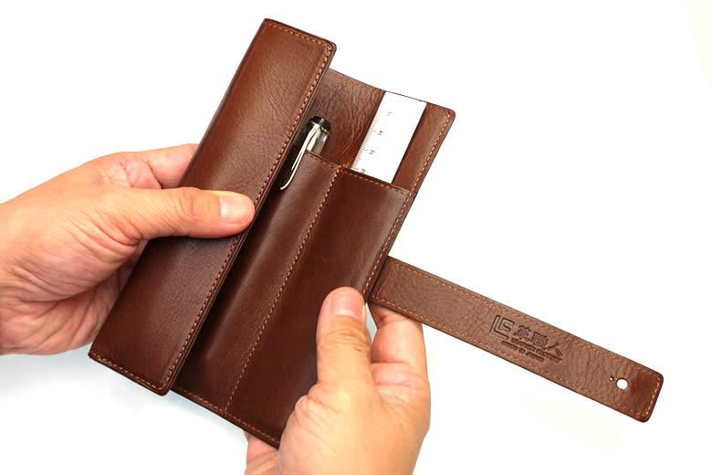 定規用収納ポケットが1つ