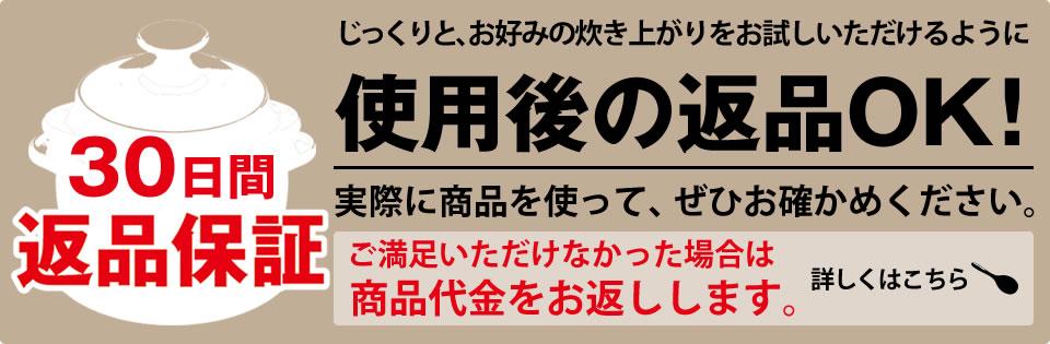 """『かまどご飯釜』なら""""美味しい""""は簡単 かまどご飯釜(日本製)"""
