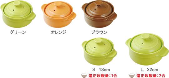 電子レンジ専用 耐熱セラミック鍋 マイクロポット