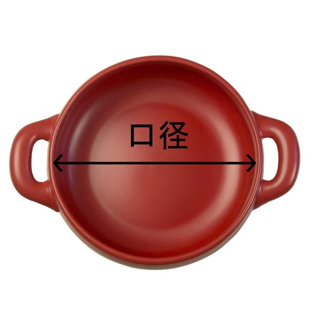 セラウェア両手鍋 両手鍋:本体