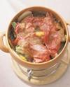 牛肉と野菜の洋風鍋