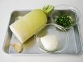 大根とモッツァレラのにんにく醤油ソースの作り方:1