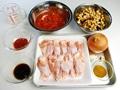 鶏肉のトマトカレー煮込みの作り方:1