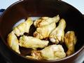 鶏肉のトマトカレー煮込みの作り方:2