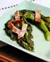 青菜のオリーブオイル煮