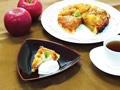 お鍋でアップルパイの作り方:9