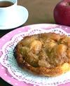 お鍋でアップルパイ