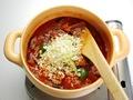 豚バラと夏野菜のピリ辛煮の作り方:7